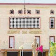 Rajasthan High Court scraps 5% SBC Reservation