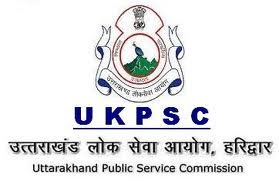 Uttarakhand Public Service Commission, UKPSC, UK, Uttarakhand, Veterinary, Graduation, freejobalert, Sarkari Naukri, Latest Jobs, ukpsc logo