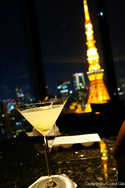 Cocktails at the Sky Lounge Stellar Garden Bar Tokyo