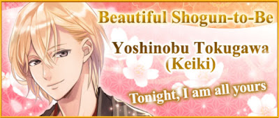 http://otomeotakugirl.blogspot.com/2017/02/walkthrough-destined-to-love-yoshinobu.html