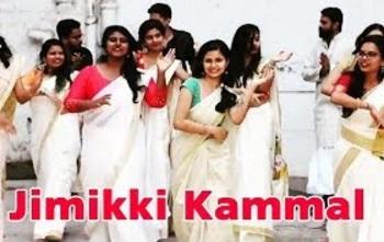 Jimikki Kammal Tamil Dubsmash