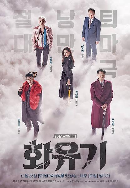 A Korean Odyssey / Hwayugi (2017)