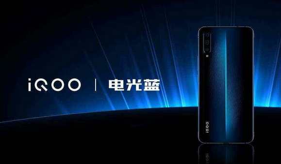 iQOO smartphone from Vivo launched with Snapdragon 855