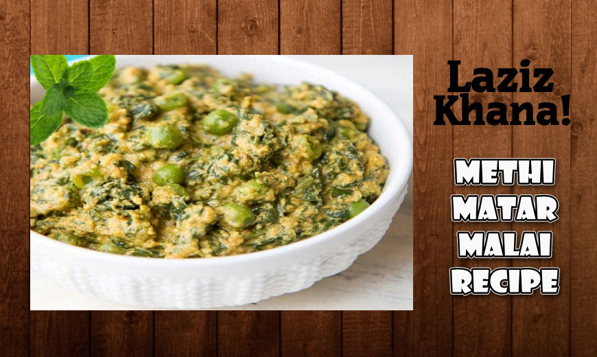Methi Matar Malai Recipe in Roman English - Methi Matar Malai Banane ka Tarika