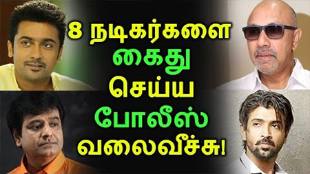 Arrest warrant was issued against our top Tamil Cinema Kollywood actors by Ooty court