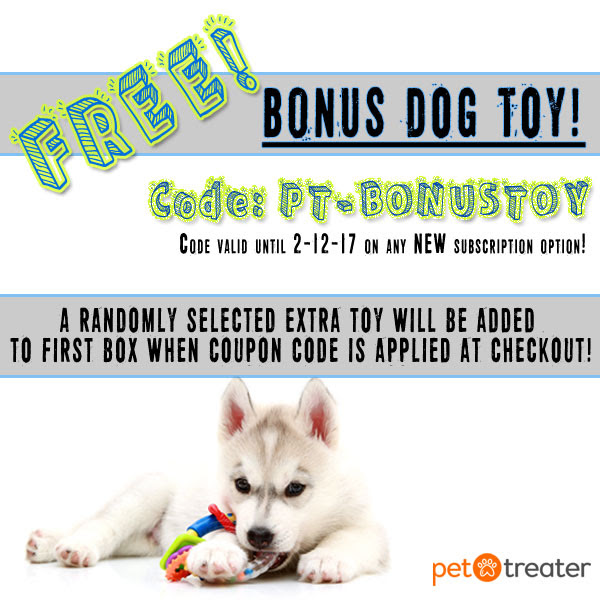 free pet treater coupon