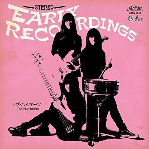 [Album] ザ・ハイマーツ – Early Recordings (2015.06.17/MP3/RAR)