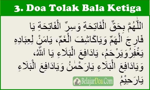 Doa Tolak Bala Anti Gelisah Bingung Dan Galau - Lafal Bacaan Doa Toak Bala Sihir Santet Bencana Dalam Bahasa Arab Melayu Dan Indonesia