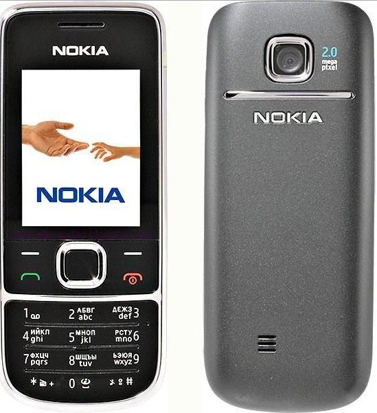 nokia-2700-classic-pc-suite-download