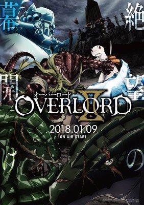 Overlord II Memperlihatkan Cuplikan Episode 1nya