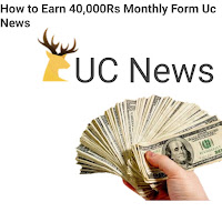 How to earn 40,000Rs Monthly From Uc Media