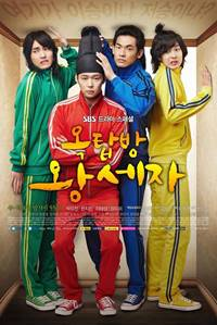 Rooftop Prince poster kdrama