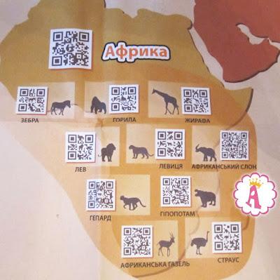 Какие животные обитают в Африке, карта Wenno more than just animals