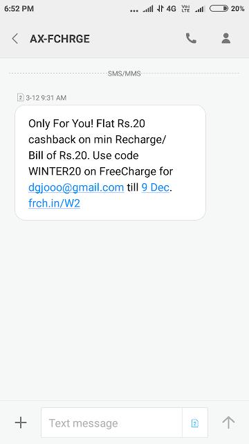 freecharge promo code today offer। Rs.20 Cashback Promo code आज का प्रोमोकोड दिसंबर 2018