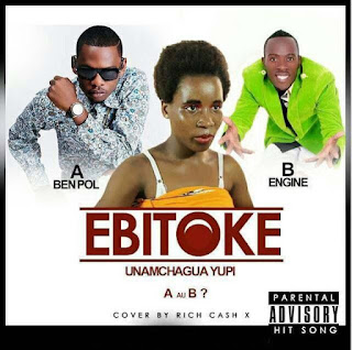 Engine – EBITOKE (Ben Pol au Engine) Audio
