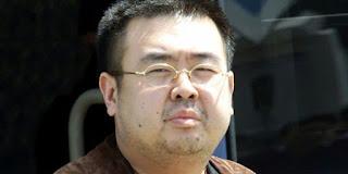 Ο Κιμ Γιονγκ Ναμ