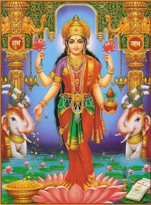 माता लक्ष्मी वंदना । Mata Laxhmi Vandana And Prathana