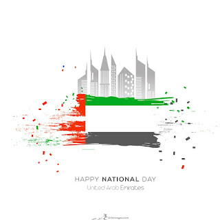 Happy National Day 46 United Arab Emirates