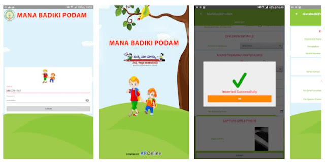 Download ManaBadikiPodham Mobile App - Youth Apps