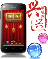 Huawei T8830.png