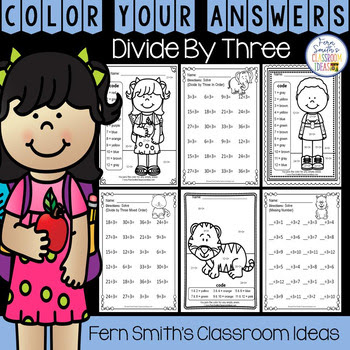 3rd Grade Go Math Chapter Seven 7.4 Color By Numbers Divide By Three