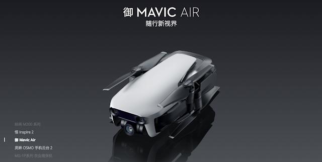 DJI Mavic Air 空拍機:摺疊四軸、3200萬球形全景、慧拍、三向環境感知