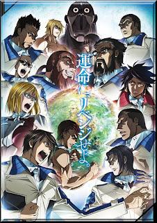 http://animezonedex.blogspot.com/2016/04/terra-formars-revenge.html