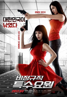 Download Film Part-Time Spy (2016) HDRip Subtitle Indonesia
