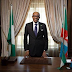 APC Presidential Primary Gen Buhari Hopeful.