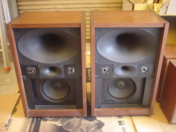 YL Acoustics Carib Loudspeker