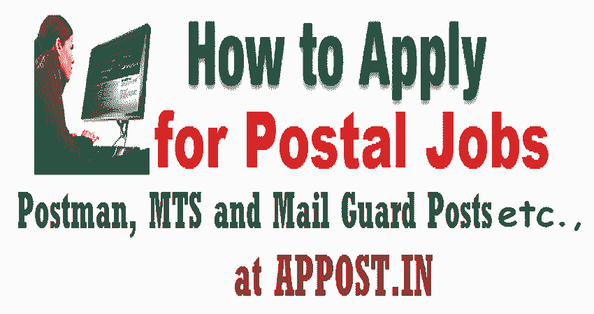 How To Apply For Ap Postal Jobs Ap Postal Circle Posts At Appost