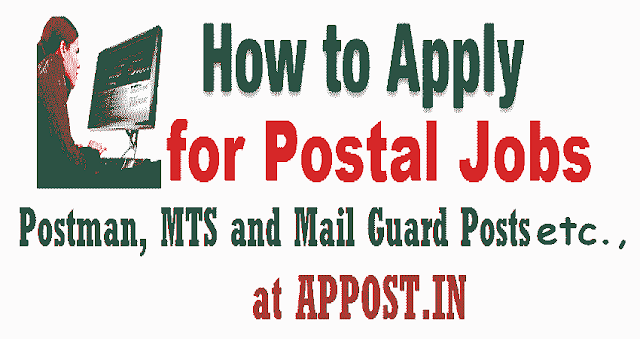 how to apply for ap postal circle #postman, #mailguard posts recruitment,how to fill the online application form,last date for apply, exam date,hall tickets,results @ appost.in.