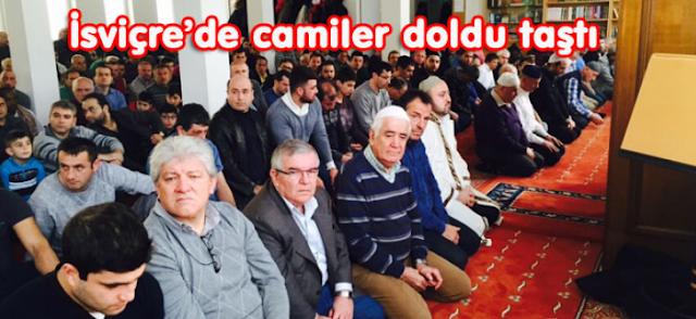 Έφοδοι και συλλήψεις σε τζαμιά στην Ελβετία: «Είναι φωλιές τζιχαντιστών!»