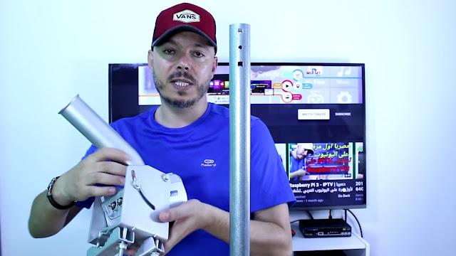DiSEqC 1.2 H Mount أسهل طريقة لتركيب وبرمجة موتور الدايزك