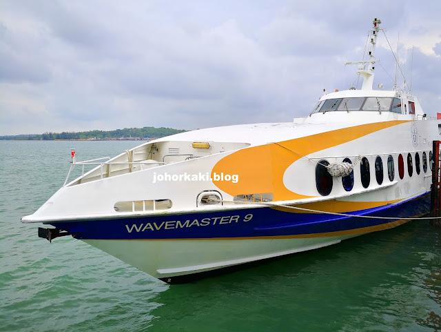 Tanjung-Pinang-Majestic-Fast-Ferry