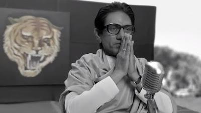 Thackeray ठाकरे Movie Dialogues | Nawazuddin Siddiqui, Amrita Rao | Releasing 25th January - 2019