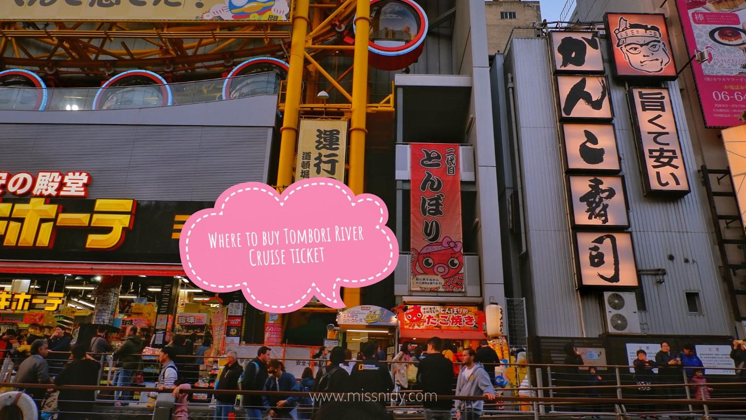 lokasi loket penjualan tiket tombori river cruise osaka