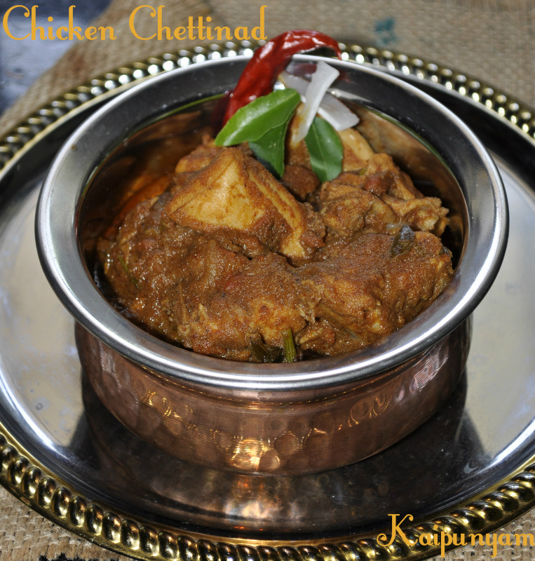 Kaipunyam.com: Sanjeev Kapoor's Chicken Chettinad
