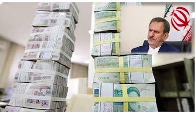 إيران ... أعلى مستوى للفساد الحكومي