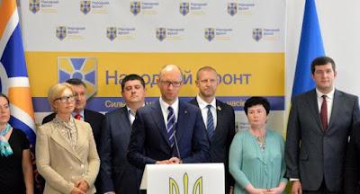 Фракция Народного фронта объявила о выходе из парламентской коалиции