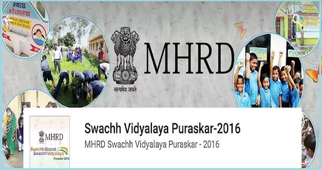 MHRD,Swachh Vidyalay Puraskar,Last date for apply