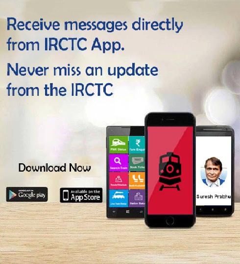 IRCTC