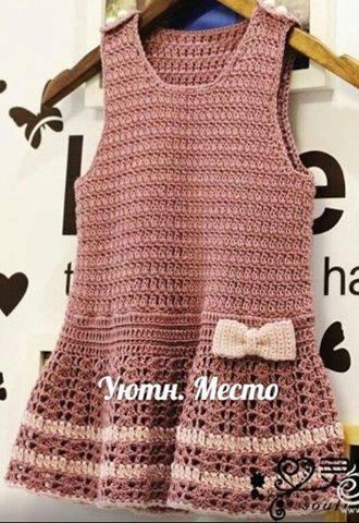 Patrón #1830: Vestido niña a Crochet