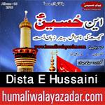 http://www.humaliwalayazadar.com/2016/10/dista-e-hussaini-toghi-road-quetta.html