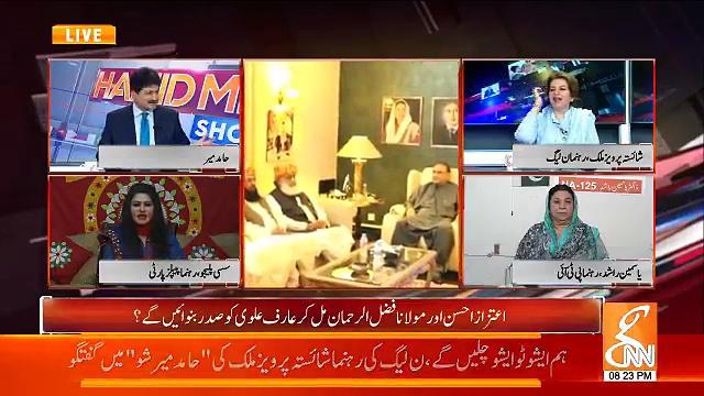 Hamid Mir Show 28 August 2018