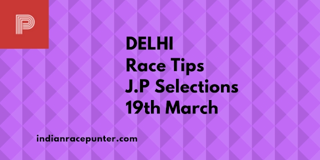 Indian Race Tips 19th March, Trackeagle, trackeagle
