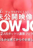 Kin8tengoku 3079 金8天国 3079 金髪天国 BLOW JOB 未公開映像 金8美少女2人のねっとり濃厚フェラチオ / 金髪娘