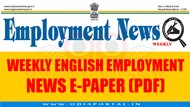 Employment News (English)- 16-22 DECEMBER 2017 - e-Paper Download PDF