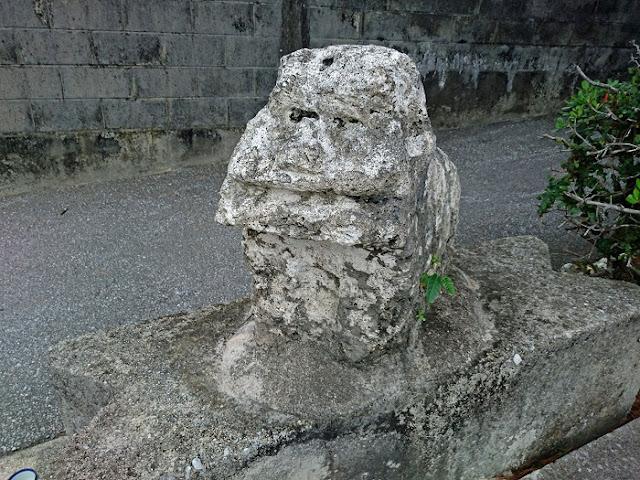 名城の石獅子の写真
