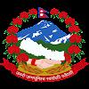 Logo Gambar Lambang Simbol Negara Nepal PNG JPG ukuran 100 px
